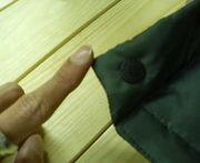 布のかどっこがスキ