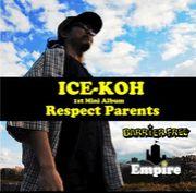 ICE-KOHが好き!