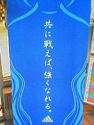 ピザunited幕張・千葉