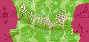 佐藤百合 satoyuri.com