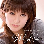 Wang Chao