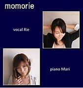 momorie