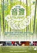 音渡Island