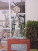 鷺洲小学校2001年卒業