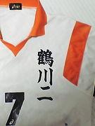 鶴二フットサークル