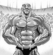 筋肉養成所