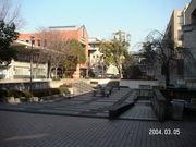 大谷大学-Otani university-