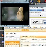 YouTubeテレビ
