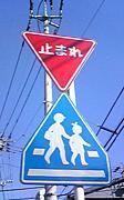 ストップジャパンIN福岡