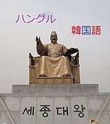 日韓結び代行サービス