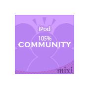 105%iPod活用術