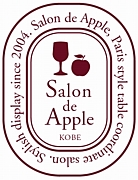 Salon de Apple style