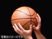 チームマツダでバスケやろう!!