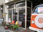 "『HAPPY GARAGE』""Cafe&BarL"""