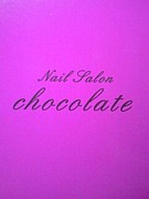 nailsalon chocolate