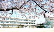 埼玉県三郷市立戸ヶ崎小学校