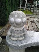 日川12年会