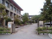 名護市立名護中学校