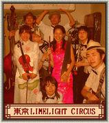 東京LIMELIGHT CIRCUS