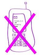 恋人の携帯は勝手に見ない!