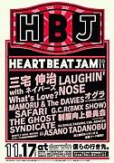 HEARTBEATJAM2011