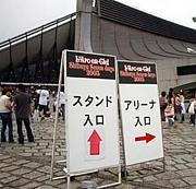 Shibuya Seven days 2003
