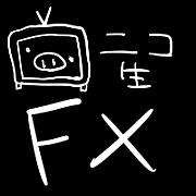ニコ生FX