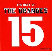 オレンジズ ( The Oranges )