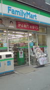 0763荒井屋幡代店