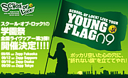 YOUNG FLAG 09