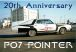 PO7ポインター20周年を祝う