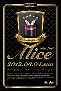 ALICE   -ALL 4/4 MUSIC PARTY -