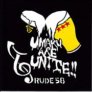 RUDE58