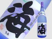 芋焼酎 大海酒造 「海…」