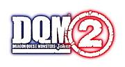 DQモンスターズジョーカー2P