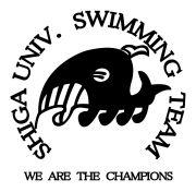 滋賀大学水泳部(滋水会)