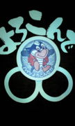 ★やるき茶屋 郡山店★