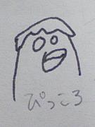 2H〜失禁するjunkieな日々〜