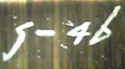 すすきの【American'bar】 S-46