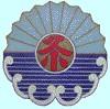 茨城県日立市立久慈小学校