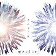 ループ me-al art
