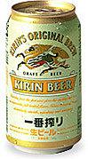 KNK(柏崎呑み会)