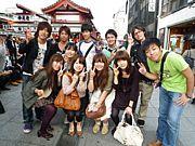 ☆およっぷ団 〜guide2010〜★