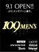 109-?men's floor【町田】