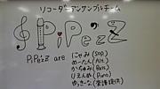 PiPe'zZ