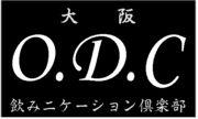 大阪飲みニケーション倶楽部