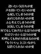 〜旭川の暇人達に〜JOKER