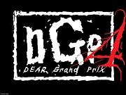 水戸バスケ DEAR GRANDPRIX