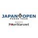 ジャパンオープンポーカー