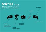 5W1H展(仮)